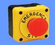 Посты управления EMAS